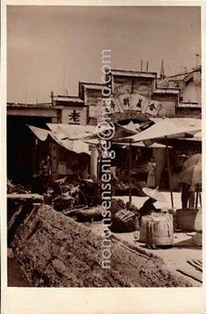 1937 hopyickmarketpostcard