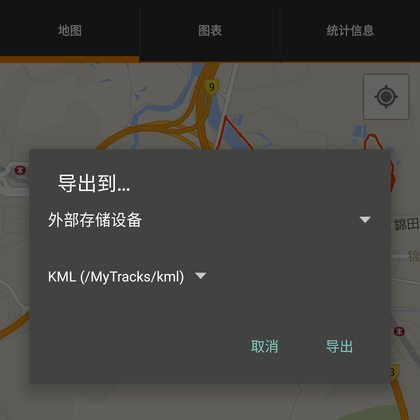 151122 gpsonmap_mytrack02